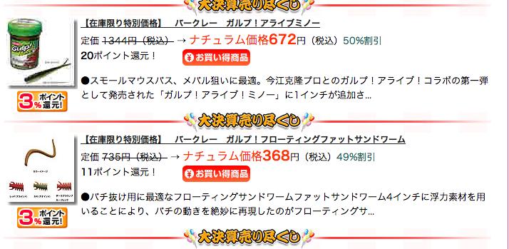 スクリーンショット 2013-01-09 11.34.57