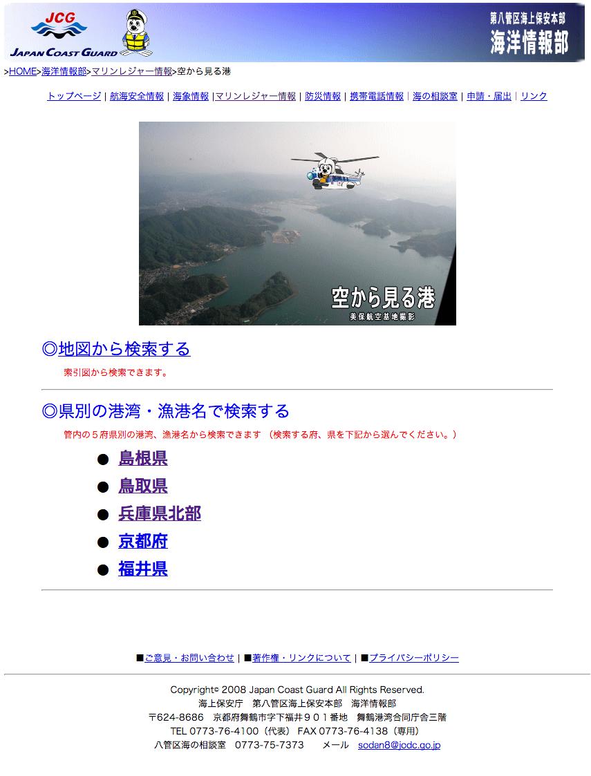 スクリーンショット 2013-01-19 10.07.31