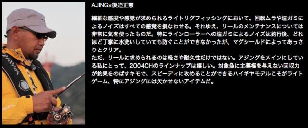 スクリーンショット 2013-01-25 15.06.50