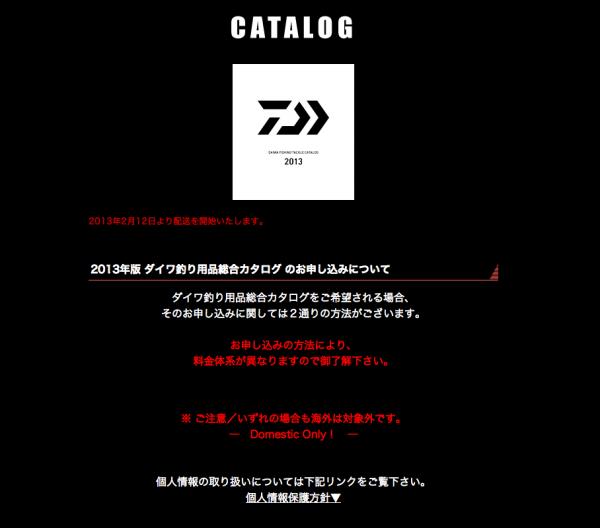 スクリーンショット 2013-01-24 18.50.55