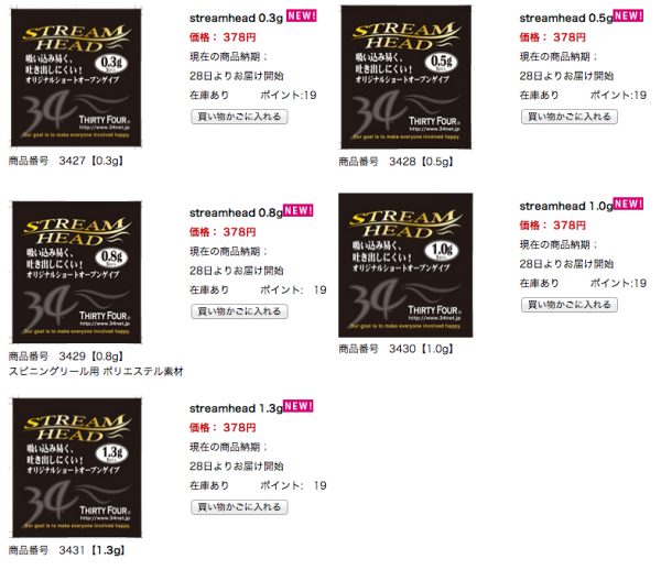 スクリーンショット 2013-01-18 10.50.12