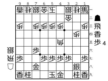 yokofudori004